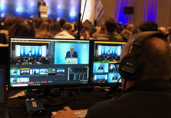 Wedding / Mitzvah Live Streaming Ceremonies